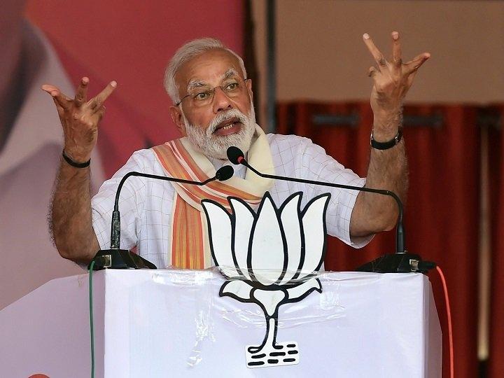 Narendra_Modi.jpg