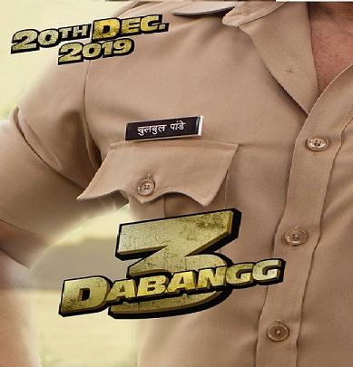 dabangg3.png