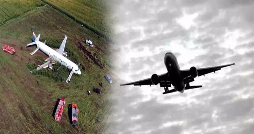 plane_cresh.jpg