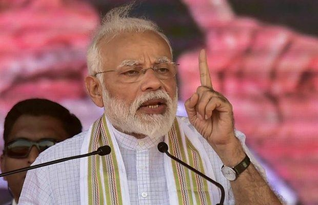 PM_Narendra_Modi.jpg
