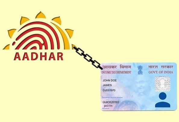 aadhaar_linking.jpg
