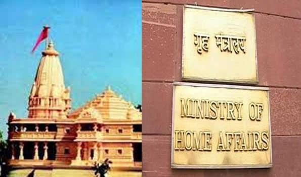 minister_office.jpg