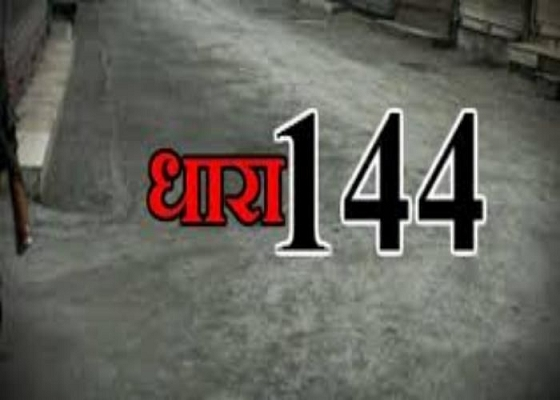 144.png