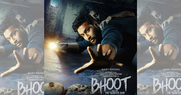 Bhoot_Part.png